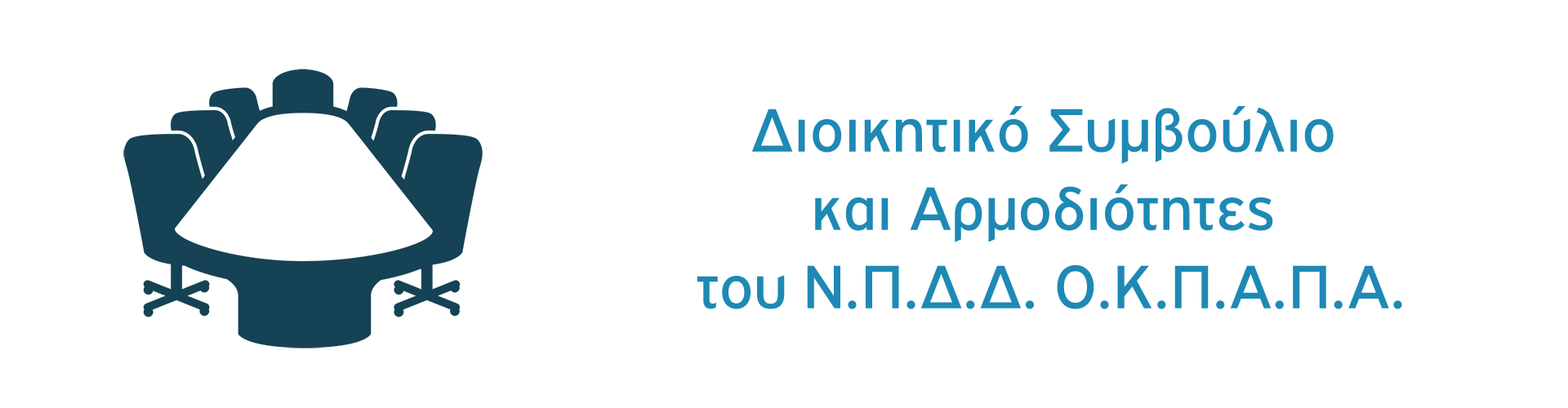 okpapa_council-new