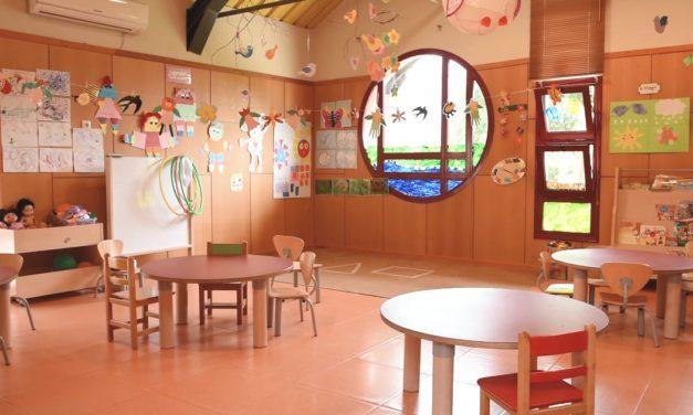 Δελτίο Τύπου Ο.Κ.Π.Α.Π.Α. «Κλειστοί οι Παιδικοί & Βρεφονηπιακοί Σταθμοί»