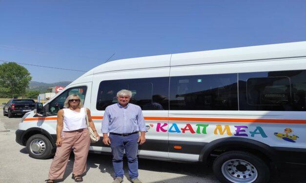 Δελτίο Τύπου Ο.Κ.Π.Α.Π.Α.: «Παραλαβή καινούργιου λεωφορείου για το ΚΔΑΠμΕΑ του Ο.Κ.Π.Α.Π.Α.»